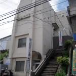 清水ヶ丘セツルメント診療所