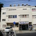 梶山診療所IMGP3116_Ssize